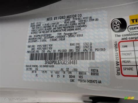 2012 fusion color code ug for white platinum tri coat photo 59308034 gtcarlot