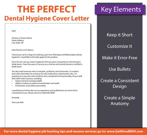 dentist cover letter dental hygiene cover letter template