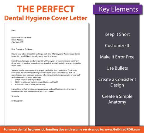 Dental Hygiene Cover Letter Template