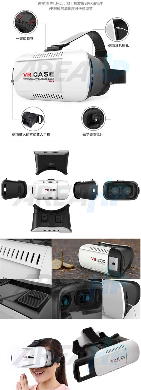 Vr Box Glass Reality 3d Version Rk 5 areahp vr box glass reality 3d version 1 v1