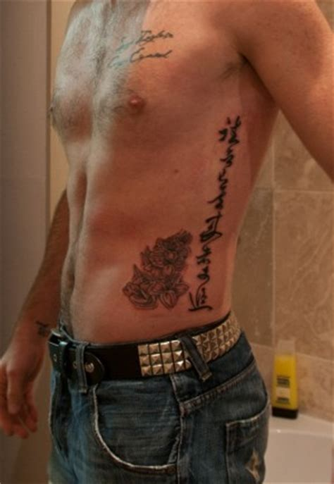 vertical back tattoo quotes flower tattoos quotes and sayings quotesgram
