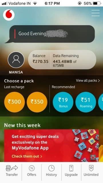 vodafone mobile plans prepaid best vodafone prepaid unlimited plans 2018 cashkaro