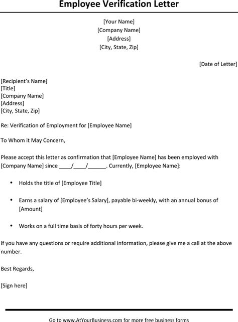 letter of verification of employment gse bookbinder co
