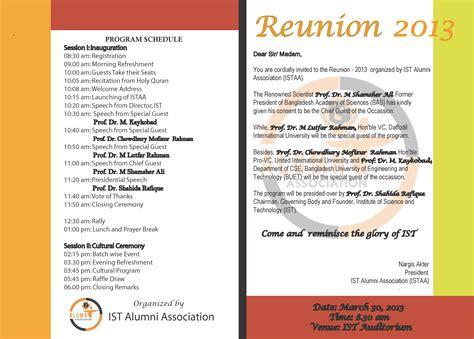 Invitation letter to join alumni association choice image invitation letter to join alumni choice image invitation sample invitation letter for alumni reunion nikmat tuhanmu stopboris Images