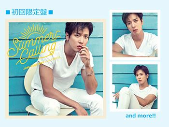 Jung Yong Hwa Japan Cnblue Album Summer Calling Le Cd Dvd summer calling 商品情報 ジョン ヨンファ from cnblue ワーナーミュージック ジャパン