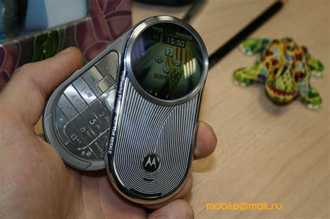 Hp Motorola Ve538 motorola aura spesifikasi