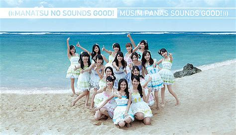 cd dvd jkt48 4th manatsu no sounds ggsubs48