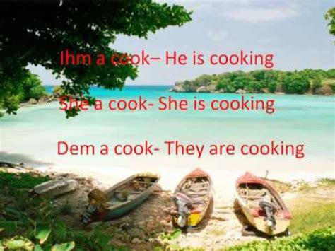 rosetta stone jamaican patois learn jamaican patwa lesson 1 1 youtube