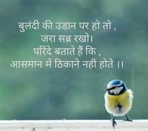 attitude shayari attitude shayari in hindi for boys and girls