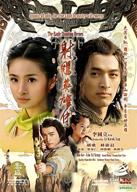 film wuxia drama 17 best images about heroes wuxia world on pinterest