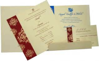 cards and gifts pink and gold style indian wedding invitation with regard to indian wedding