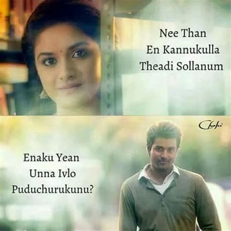 film tamil movies love quotes 50 best tamil cinema quotes images on pinterest