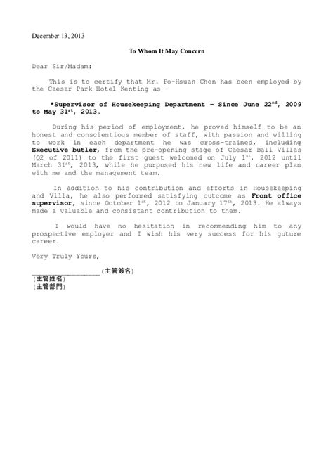 Release Letter For Domestic Helper Singapore Recommendation Letter My Personal Exle To Apply One From Ex Empl