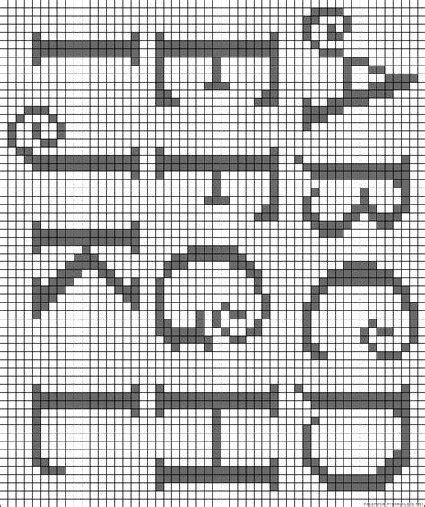 alpha pattern name generator a15150 friendship bracelets net