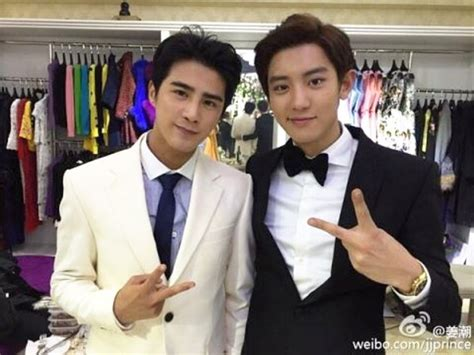 So I Married An Anti Fan Chanyeol chanyeol exo foto bareng lawan di so i married my
