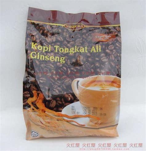 Tongkat Ali Ginseng Coffee enhancer tongkat ali ginseng coffee products china