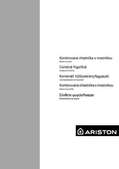 Be And Mba Combination by Ariston Mba 4031 Nf Refrigerator Freezer Combination