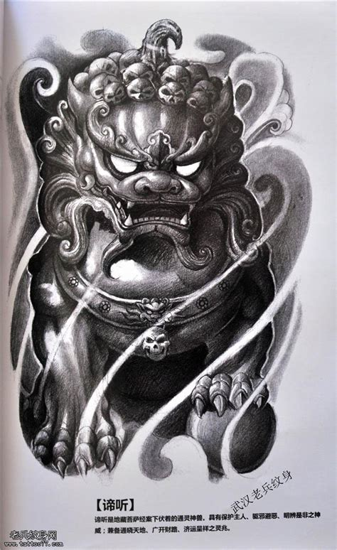 komainu tattoo design 谛听手稿纹身图案 fu lions 石獅 japanese foo lions 狛犬