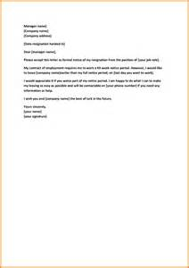 notice of leaving template sick leave certificate sle pictures employee working