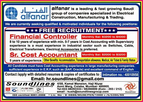alfanar  recruitment jobs  saudi arabia gulf jobs  malayalees