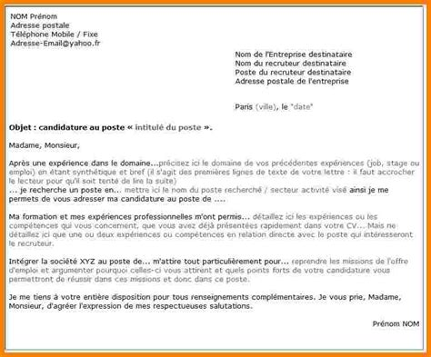 Exemple Lettre De Motivation General 13 Exemple Lettre Motivation Presentation Lettre
