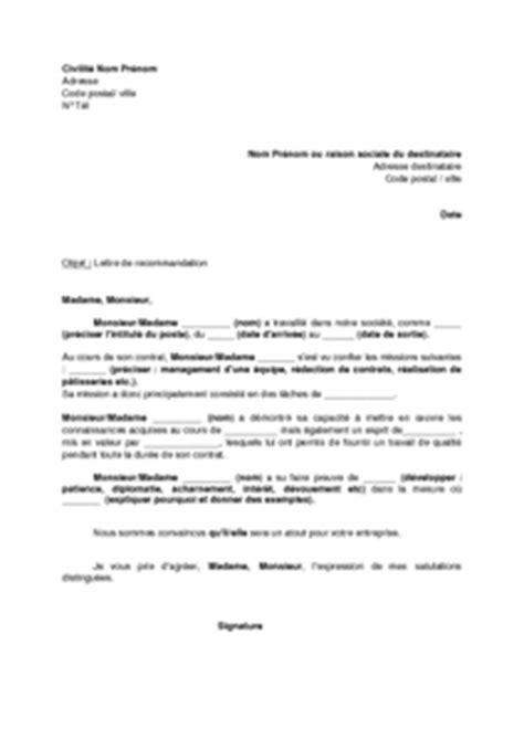 Mod Le De Lettre De Recommandation Apr S Un Stage Lettre De Recommandation Employeur