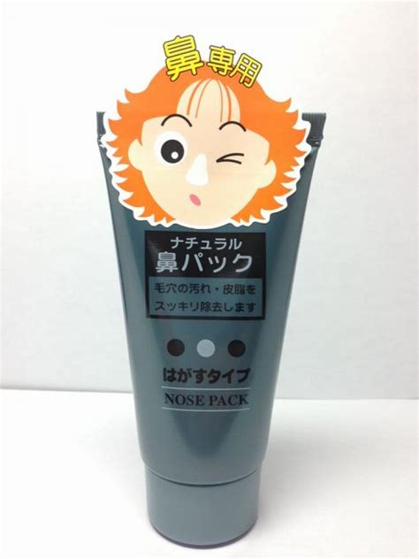Daiso Foam Cleanser Charcoal great sale price new daiso nose pack blackhead peel