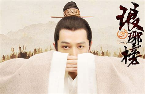 dramacool nirvana in fire 2 nirvana in fire 2 may not star original cast