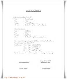 contoh surat kuasa jual tanah surat carapedia