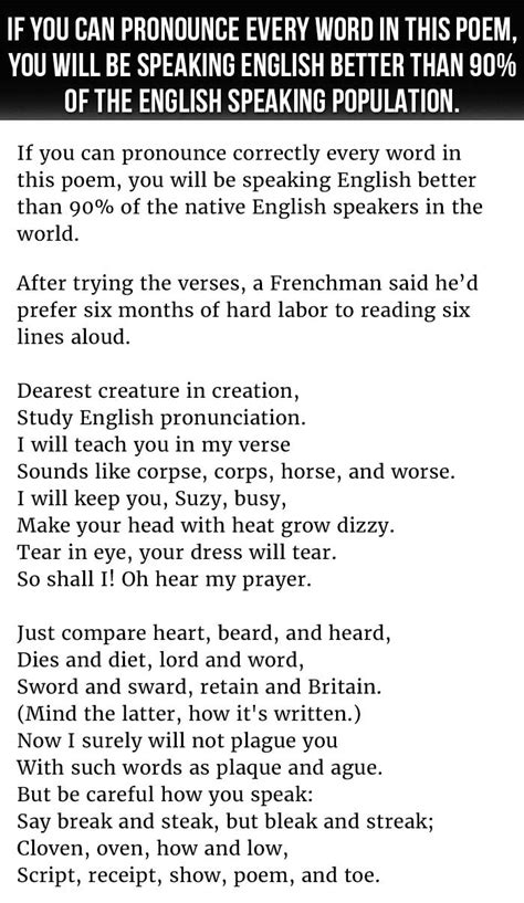 90% Of People Can't Pronounce This Whole Poem. You Have To