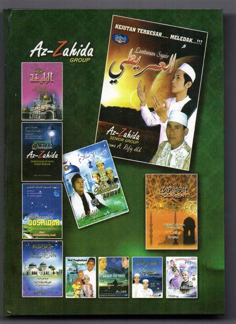 Evergreen Qosidah Kumpulan Qosidah buku qasidah 08563581146 pinbb 7f866403