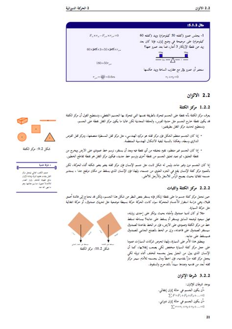 book layout lyx book design is this textbook written in latex tex