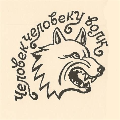 russian tattoo designs 1000 images about russian style 1 0 on