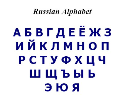 language ru russian language search engine at search