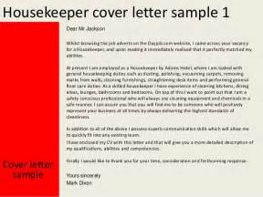 Housekeeper Cover Letter Sle by Hospital Housekeeping Resume Objective Bestsellerbookdb