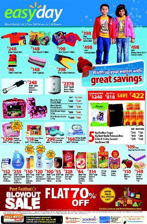 Home Decor Stores Columbus Ohio by 38 Home Furniture Stores Kolkata Meena Bazaar
