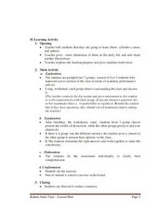 resume writing lesson plan for high school 2