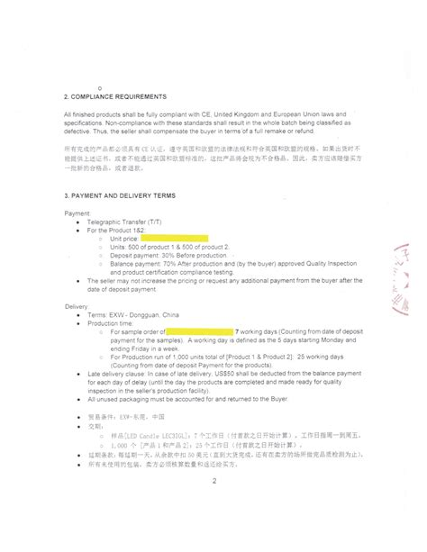 Do Contracts Matter In China Enter China Manufacturing Terms And Conditions Template