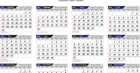 Kalender 2018 Pemerintah Indonesia Kalender Indonesia 2016 Hari Libur Nasional Dan Cuti