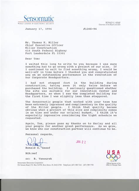 Reference Letter Or Testimonial Writing A Testimonial