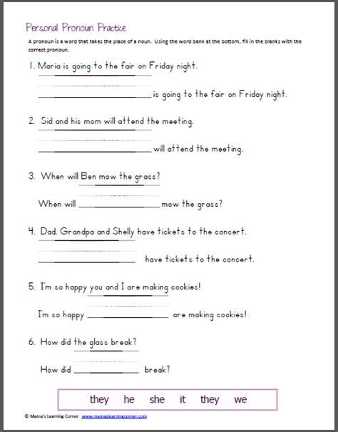 printable pronoun quiz personal pronoun practice homeschool language arts and