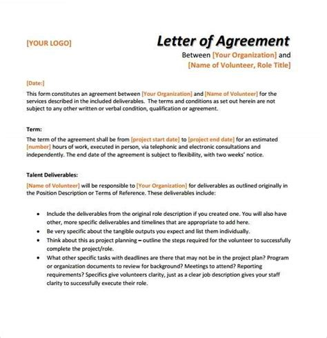 charity agreement letter 10 simple agreement letter exles pdf