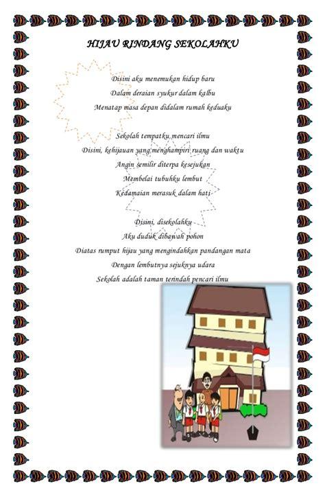 membuat puisi tentang rumah kumpulan puisi sekolahku