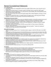 achievement example for resumes