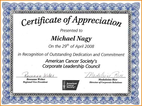 certificate of appreciation word template 10 free certificate of appreciation templates for word