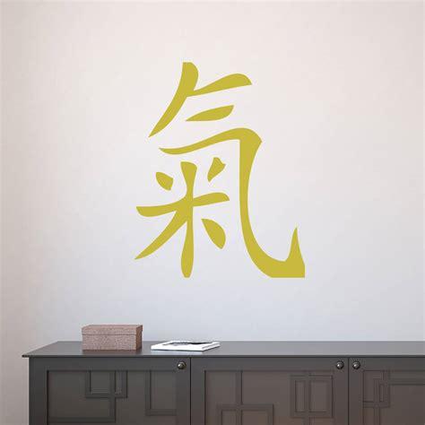 Japanese Wall Stickers energy japanese symbol wall sticker by ta dah wall art
