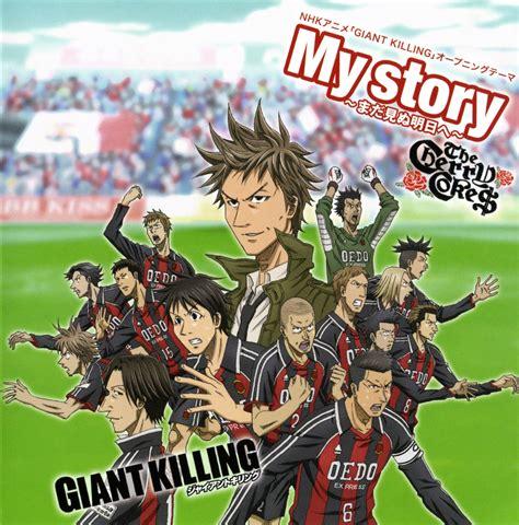 anime sepak bola romance dscotto anime karena anime lebih greget