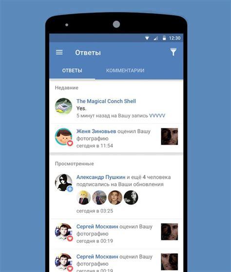 Скачать приложение английского изучения на андроид