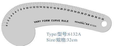 kearing 6505 armhole curve ruler pattern making rulers kearing brand 1 2mm thickness plastic transparent french