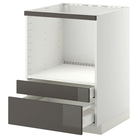 Formidable Meuble Pour Four Encastrable Ikea #1: 0273237_PE411665_S5.JPG